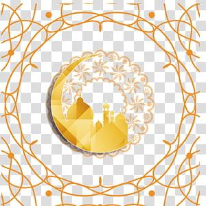 Mesquita e lua ilustração, Islam Quran Religion, Religion Islam PNG clipart