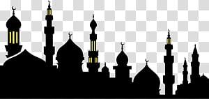 Ramadan Activities Eid al-Fitr Islam Eid Mubarak, Ramadan, silhueta da ilustração de Mesquita png