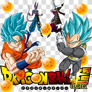 Dragon Ball Z: Hyper Dimension Goku Vegeta Gohan Beerus, Dragon Ball Super Background png