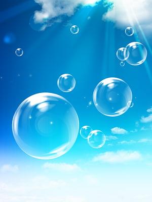 Coração, bolhas sol nuvens psd, bolha no ar PNG clipart
