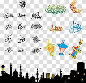 ilustração em cores sortidas, Ramadan Quran Islam Eid al-Fitr, Ramadan png