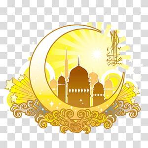 Eid al-Fitr Eid Mubarak Ramadan Cartão muçulmano, lua amarela em forma de projetos religiosos islâmicos, ilustração de lua crescente amarela PNG clipart