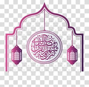 Alcorão Islã Ramadan Eid al-Adha, cartaz de fronteira de igreja roxa, caligrafia rosa na placa de suspensão branca PNG clipart