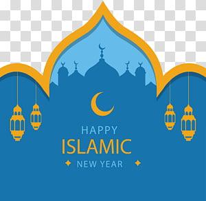 feliz ano novo islâmico ilustração, ano novo islâmico ano novo calendário islâmico Eid al-Fitr, igreja islâmica azul PNG clipart