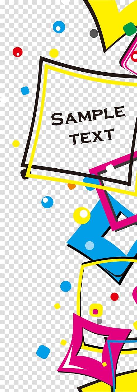 modelo de cartaz, modelo de cartaz abstrato colorido padrão PNG clipart