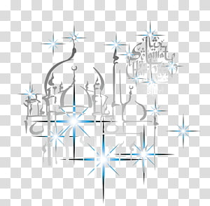 ilustração de lustre de prata, texto Design gráfico estrutura padrão, celebração de Eid al-Fitr png