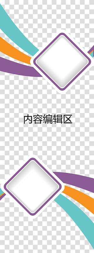 Cartaz roxo, modelo de rack de exibição de caixa roxa, texto não inglês em preto sobre fundo azul png
