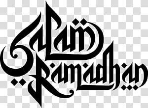 ramadan, muçulmano, saudação, eid al-fitr, jejum, em, islam, ramadhan PNG clipart