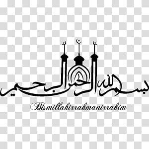 Alcorão Allah Basmala caligrafia islâmica, bismillah PNG clipart