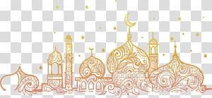 Religião Islã Eid al-Fitr Festival religioso, Islã, ilustração de arquitetura marrom PNG clipart