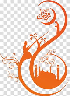 Arte islâmica Adesivo de parede Adesivo muçulmano, material islâmico, arte gráfica laranja PNG clipart