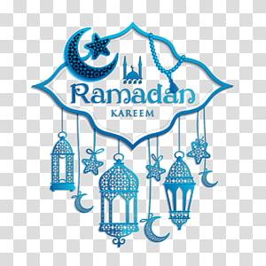 Decoração de lanterna do Alcorão, Ramadan Kareem PNG clipart