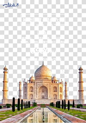 Taj Mahal com sobreposição de texto, Taj Mahal Fatehpur Sikri O triângulo vermelho de Fort Yamuna Golden, viagens Índia PNG clipart
