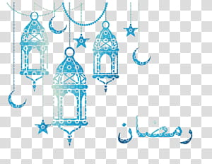 Eid al-Fitr Eid Mubarak Eid al-Adha Islã, padrão islâmico, ilustração de lanterna azul PNG clipart