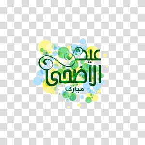 amarelo, verde e azul, Eid al-Adha Eid Mubarak Eid al-Fitr Ramadan Islam, Drawing Ramadan png