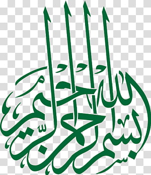 ilustração de texto árabe verde, basan basmala islam caligrafia árabe, bismillah PNG clipart