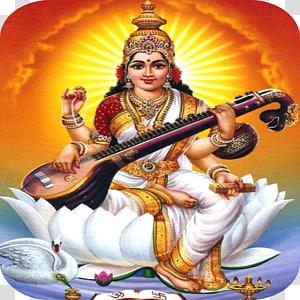 Shiva Saraswati Vandana Mantra Basant Deusa Panchami, Sarawati PNG clipart