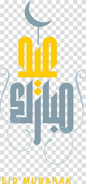 Eid Mubarak Eid al-Fitr Eid al-Adha Ramadan Ilustração, Corban, Eid al Adha, Eid Mubarak PNG clipart