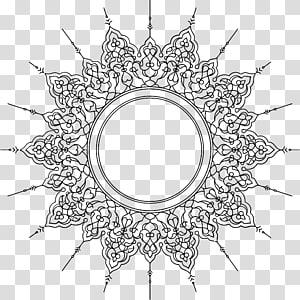arte islâmica do quran allah caligrafia, linha decorativa PNG clipart