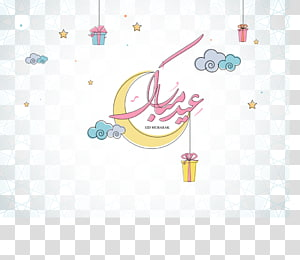 ilustração de lua crescente amarela, Eid al-Fitr Eid Mubarak Eid al-Adha Muslim, Ramadã PNG clipart