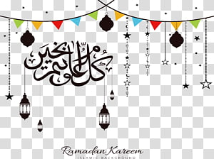 Eid Mubarak Eid al-Fitr Eid al-Adha Ramadan, festival religioso islâmico Cartaz, fundo azul com sobreposição de texto PNG clipart