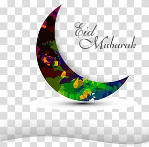 Símbolos do Alcorão do Islã Mesquita do Ramadã, Ramadan Card Ramadan Festival, Eid Mubarak PNG clipart