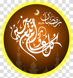 ilustração de caligrafia branca, Ramadan Desktop Eid Mubarak Islam Eid al-Fitr, ramadhan PNG clipart