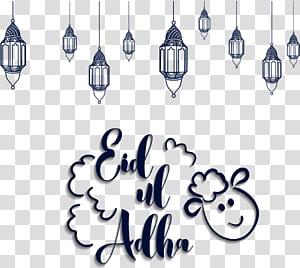 Eid al-Adha Eid al-Fitr Eid Mubarak Ramadan Convite de casamento, Eid branco, texto em preto png