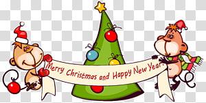duas ilustrações de macaco marrom, decoração de Natal Macaco de véspera de Natal, feliz Natal com macacos png
