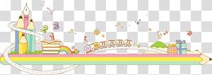 Parque de diversões de desenho a lápis de criança, paraíso infantil, lápis com ilustração de caixas de trem e presente png