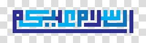 logotipo azul e roxo, caligrafia islâmica do Alcorão Caligrafia árabe kufic, Assalamualaikum PNG clipart