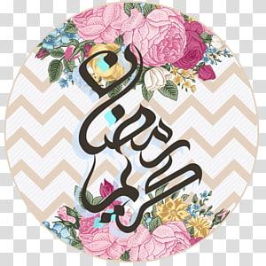 rosa, amarelo e verde logotipo com impressão árabe, Ramadan Eid al-Fitr Eid Mubarak Eid al-Adha Iftar, Ramadã png