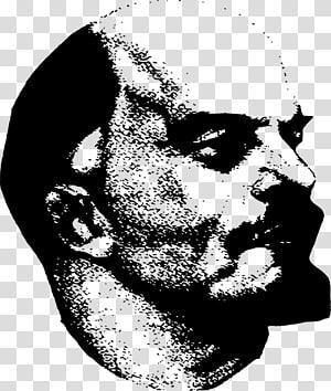 Ícone do Leninismo do Comunismo da União Soviética, Vladimir Lenin png