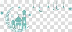 Islã Eid al-Fitr Ramadan Quran, ornamentos de igreja lua verde, ilustração lua crescente PNG clipart