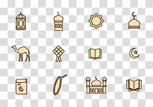 ícones bege, Ketupat Eid al-Fitr Islam Holiday, ícone islâmico png