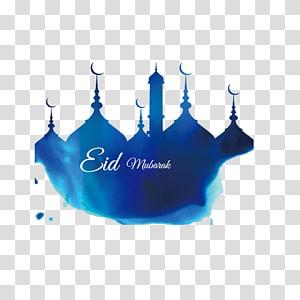 Ilustração da mesquita do Ramadã Eid Mubarak, aquarela de Corban do edifício azul, gráfico de Eid Mubarak PNG clipart