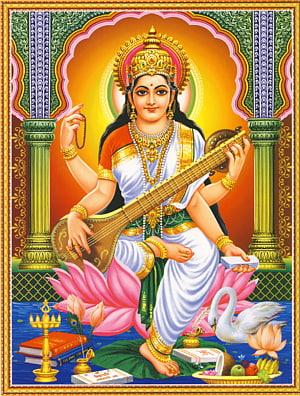 Krishna Shiva Ganesha Saraswati Basant Panchami, hindu PNG clipart