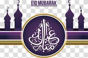 Eid Mubarak Eid al-Fitr Eid al-Adha Alcorão Islã, igreja roxa Cartaz islâmico, ilustração de Eid Mubarak PNG clipart