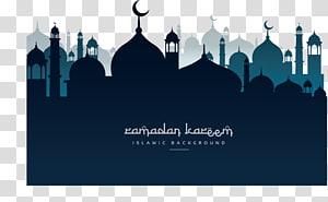 Mesquita do Ramadã Eid al-Fitr Eid Mubarak, cartaz da igreja à noite, fundo islâmico do Ramadã Kareen PNG clipart