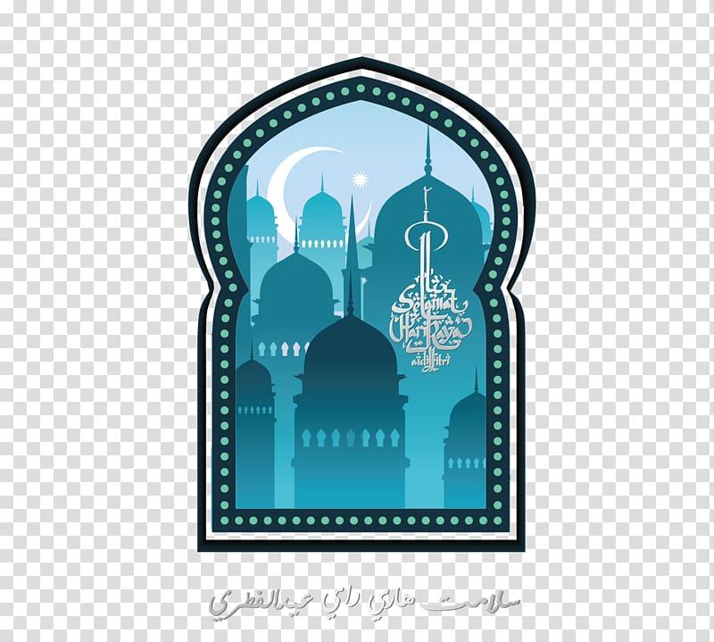 ilustração de edifícios azul e verde-azulado, muçulmano Ramadan Eid al-Fitr, carteira muçulmana do Ramadã png