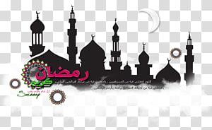 Quran Ramadan Islam Eid al-Fitr Eid Mubarak, Ramadan Kareem, Favoritos de design islâmico De Mehboobahmed, silhueta da catedral png