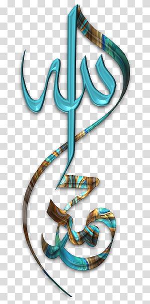 ilustração de caligrafia marrom e verde-oliva, arte islâmica caligrafia allah, islã PNG clipart