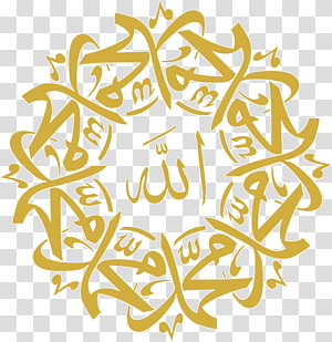 Allah texto em árabe, biografia profética Quran Islam Allah, Islam PNG clipart